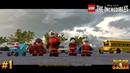 Прохождение игры LEGO The Incredibles (PC) 1 (Суперсемейка Возвращается!)