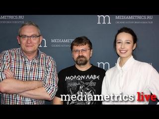 КультБригада на Mediametrics. Роман