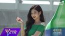 블랙핑크 BLACKPINK 우도환 Woo Do Hwan @ 워터밤 스프라이트 아일랜드 by Spinel
