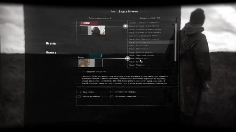 [BartGameTV] НОВЫЙ МОД — S.T.A.L.K.E.R.: DEAD AIR — ОБЗОР