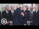 Вручение награды Юрию Андропову. Время. Эфир 24.08.1979 г. (1979)