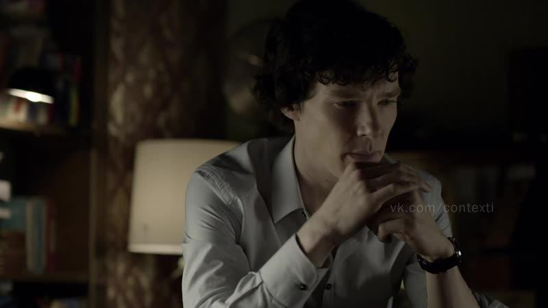 Sherlock 1x01 идиоты