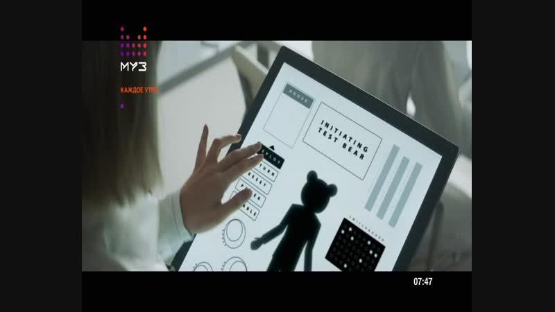 Katy Perry feat. Zedd - 365 (Каждое утро, Муз-ТВ)