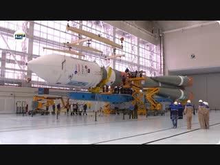 Общая сборка РН «Союз-2.1а» для запуска «Канопус-В» № 5 и 6