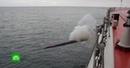 Пётр Великий выполнил пуски ракето торпед
