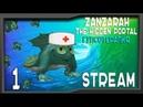 Zanzarah: The Hidden Portal - ГУПСОТЕРАПИЯ - Играем Исключительно За Гупсов 1