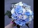 Букет невесты с гортензией в бело-голубой гамме!