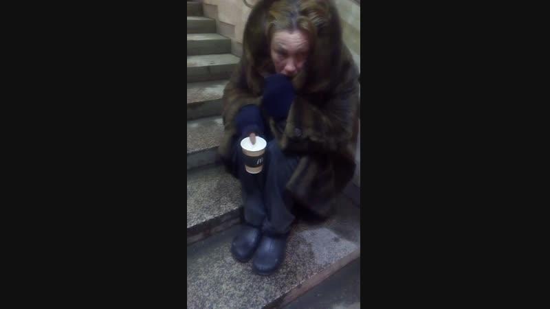 Спитая дама переоделась но так и не насобирала на билет в Витебск