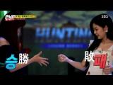[full] 180812 Jennie @ SBS Running man ep. 413
