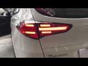 Taillights Huyndai Tuson 2015-2017 V3 type
