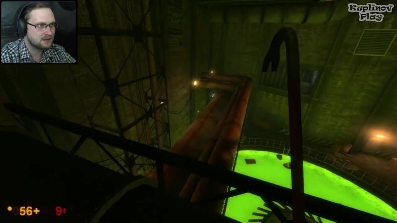 Kuplinov ► Play Black Mesa Прохождение ► СДОХЛА ► 7