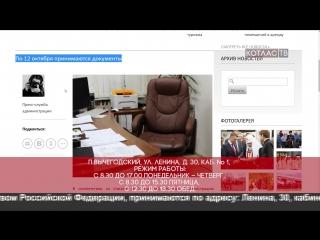 Кто хочет стать главой Вычегодского? (02.10.2018)