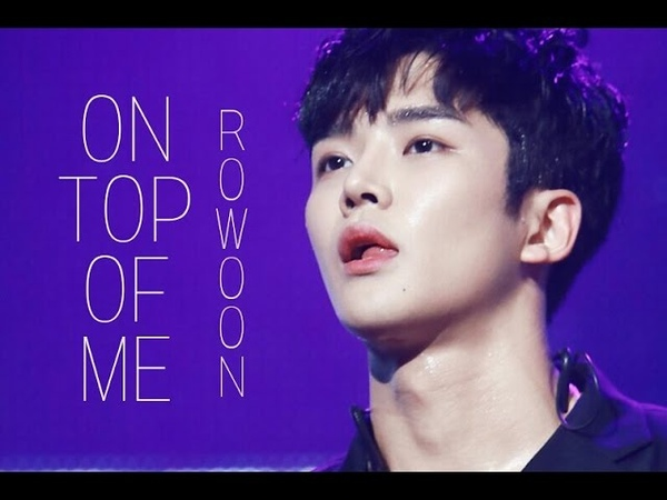 Rowoon ─ ⌈on top of me⌋