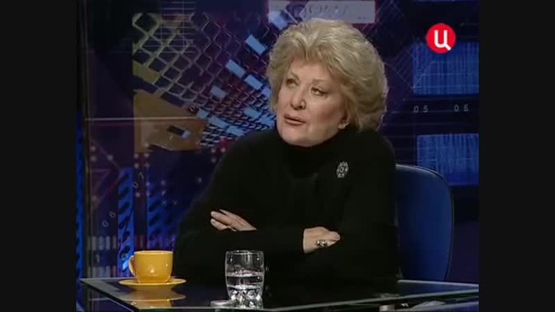 Елена Образцова. Временно доступен