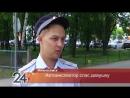 В Нижнекамске автоинспектор спас девушку от удушья