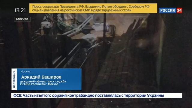 Новости на Россия 24 • Поджигателей редакции Ленты признали хулиганами