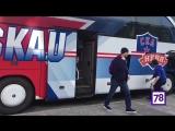 СКА улетает на матч с ЦСКА