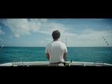 Озвученный трейлер фильма Море соблазна (2018)