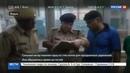 Новости на Россия 24 Более 20 человек погибли в Индии под обломками рухнувшего здания