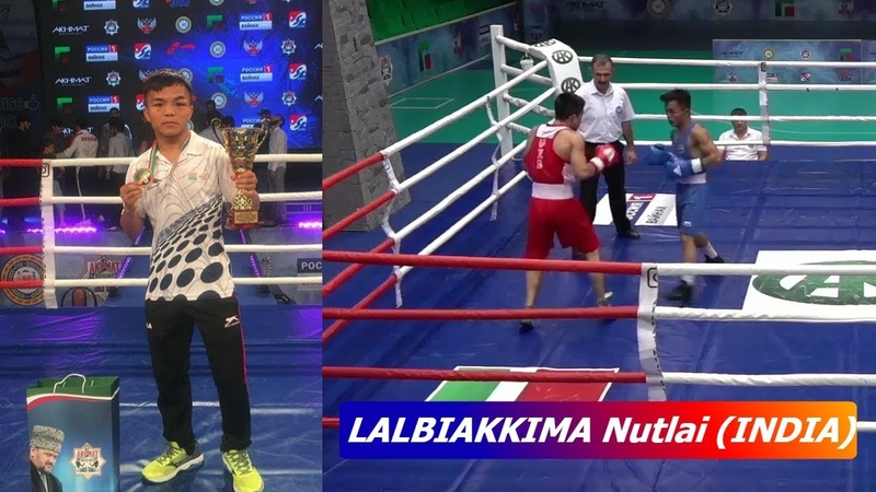 LALBIAKKIMA Nutlai (India) Medals Bout in Russia
