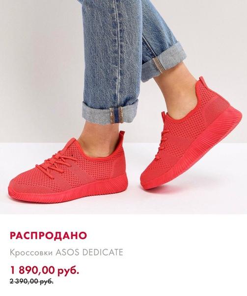 Продам новые, не распакованные кроссовки