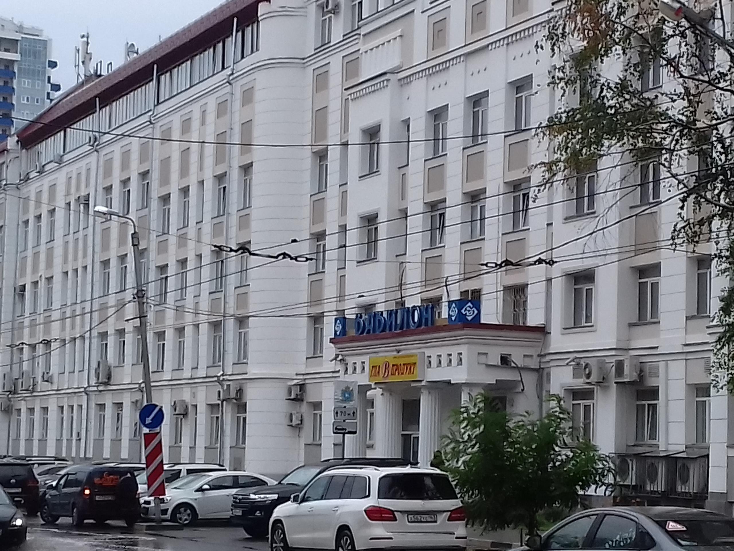 Мы переехали по адресу:  Самара, ул. Ульяновская, д.18, ТЦ Вавилон, 2 этаж, сек.224