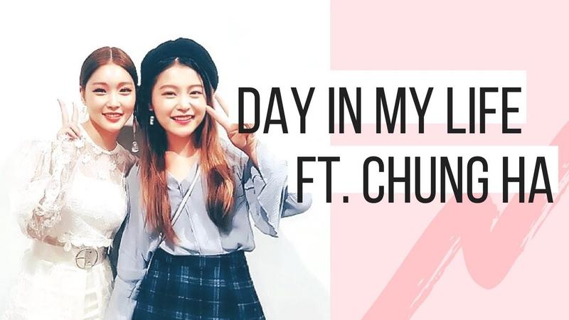 Day in My Life (ft. Chung Ha) | 청하와 함께 일상 브이로그 | SNU Study Abroad | Korea Vlog 26