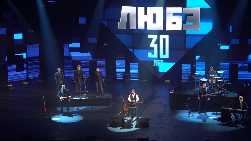 Любэ. Юбилейный концерт в Crocus City Hall. 22, 23 и 24 февраля 2019