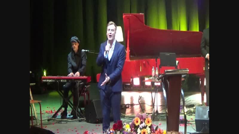 Юбилейный концерт Алексея Гомана На грани искусства в Культурном центре Вдохновение 3ч