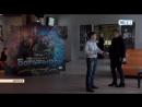 11.09.2018 Минкульт предложил ограничить число показов зарубежных фильмов