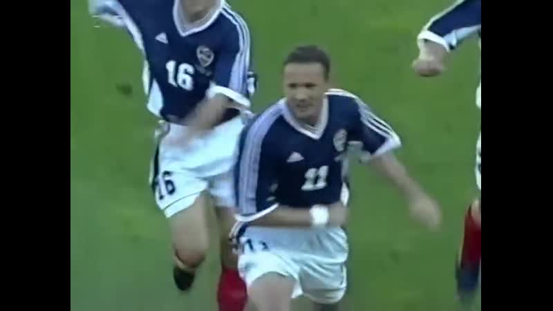 ЧМ 1998 Синиша Михайлович Югославия мяч в ворота сборной Ирана