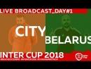 CITY - BELARUS | 1 DAY | 19:10 | INTERCUP2018