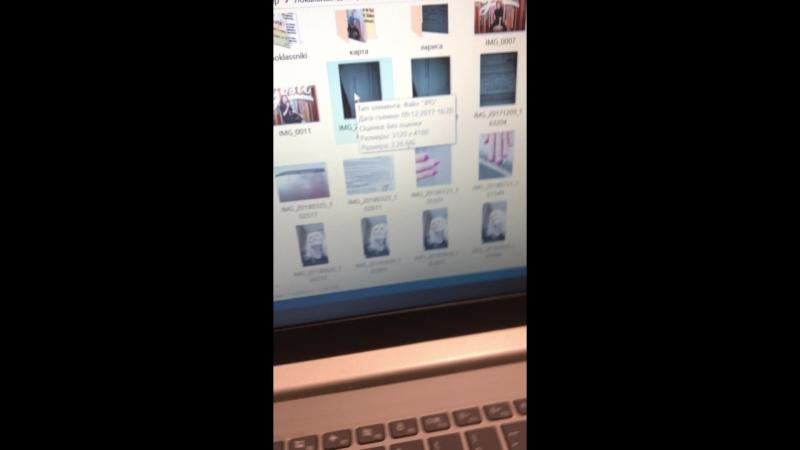 как выделять перемещать и удалять фото на компьютере