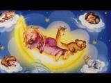 ☀♫ Спи, Дитя Мое, усни! Самые лучшие детские колыбельные песни!