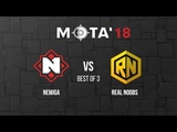 МЭТА'18.Dota 2 - Nemiga vs Real Noobs - Map 2
