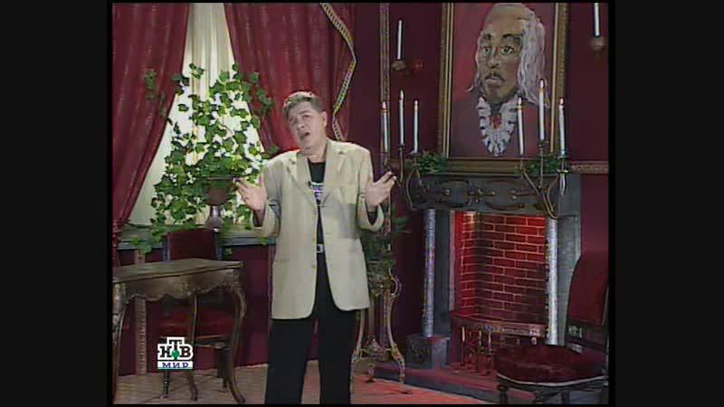 Камера смеха НТВ Мир 02 05 2007