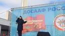 Русский вальс-Murtaeva Olga. Volgograd 2 февраля 2018. 75 лет Сталинградской битве. СТАЛИНГРАД