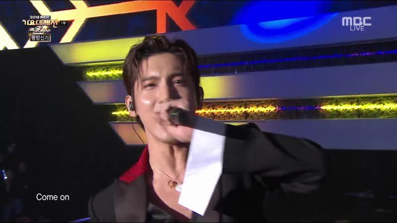 MBC Gayo Daejejeon 2018: TVXQ (DBSK) - Mirotic
