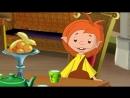 Азбука денег Детям - Я вырасту богатым серия 13