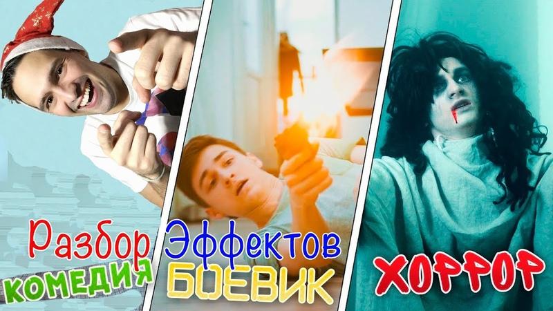 ПЕРЕКЛЮЧАТЕЛЬ ЖАНРОВ РАЗБОР ЭФФЕКТОВ Браин Мапс