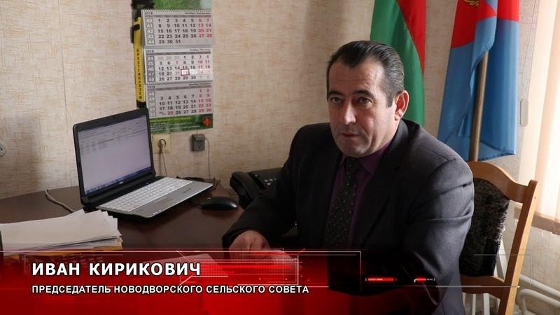 В Пинском районе проложили 35 км газораспределительных сетей