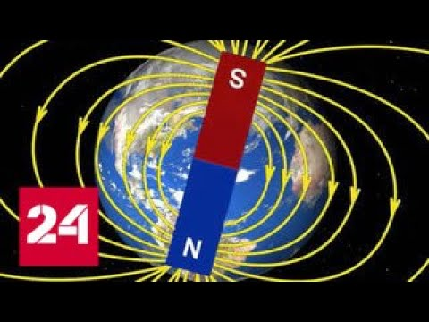 Магнитный полюс Земли сорвался с якоря и несется в Россию - Россия 24