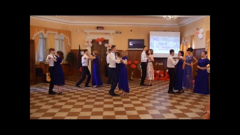 Танго мам с сыновьями 2018, Дебальцево, ОШ№ 5