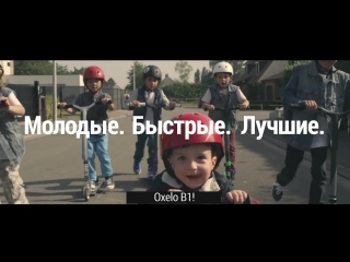 Детский самокат В1