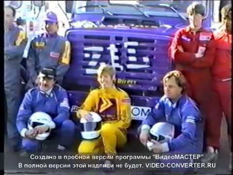 Гонки грузовиков ЗИЛ-4421С 1991 год