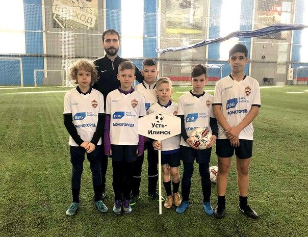 Юные усть-илимские спортсмены стали участниками футбольных мастер-классов от Академии ПФК ЦСКА