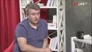 Нас ведут на убой как корову, - Юрий Романенко