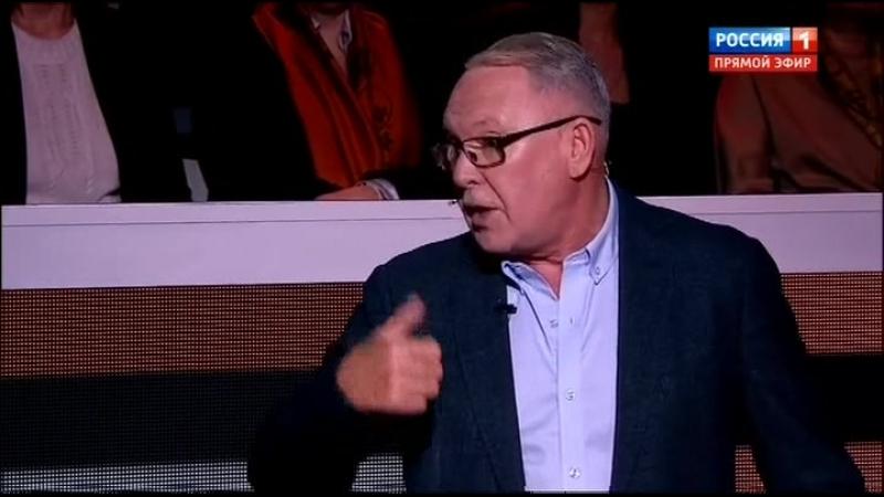 Вечер с Владимиром Соловьевым 25 09 2018 Аналитика SATRip