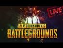 Рвемся в ТОП!!|Playerunknown's Battlegrounds| (СТРИМ)