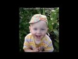 Лето 2012 под музыку Фриске Жанна - Где-то лето (Instrumental). Picrolla